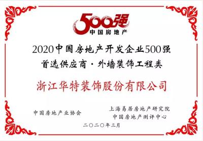 QQ图片20200320093732.jpg